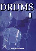 librodrums1